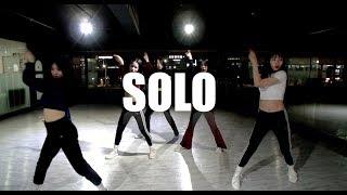 안산댄스학원 MIND DANCE (마인드댄스) 방송댄스 (K-pop Dance Cover) |  제니(Jennie) - Solo(솔로)