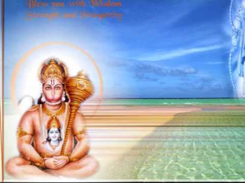 free download latest hanuman bhajan