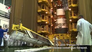 КА Ресурс-П. Установка солнечных батарей(, 2013-06-18T08:42:16.000Z)