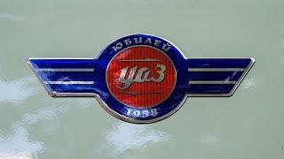 Новая Спецверсия УАЗ-452 «Буханка» (2018)