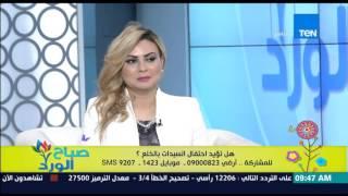 صباح الورد - أ/نعيم أبو غضة لصاحبة حفل الخلع