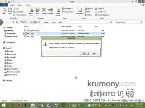 Learn PHP & MySQL - How to seperate a Class file - khmer teaching by Ho Mony - krumony.com