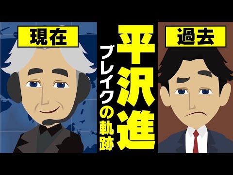 【漫画】平沢進 ステルスメジャーまでの軌跡~マンドレイク結成→P-MODEL→ソロへ→白虎野の娘→現在【マンガで解説】
