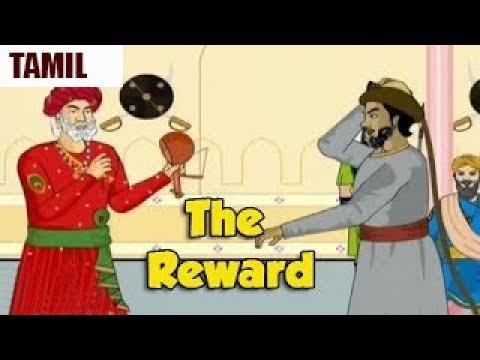 Akbar Birbal Moral Stories | The Reward | Animated Tamil Stories | Sunflower Kidz