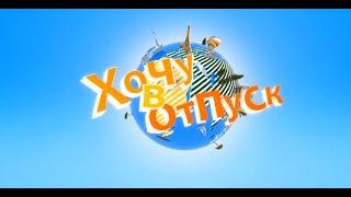 видео Достопримечательности на карте Ретимно (остров Крит) — описание и отзывы