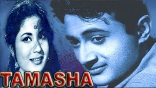 """Tamasha"" 