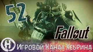 Прохождение Fallout 3 - Часть 52 Убежище 87