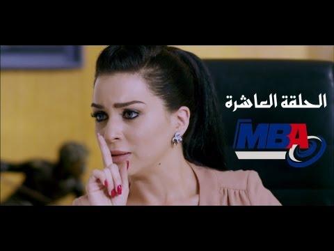 Episode 10 - Al Shak Series / الحلقة العاشرة - مسلسل الشك