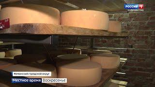 Крафтовые сыроварни Калининградской области наращивают объёмы производства