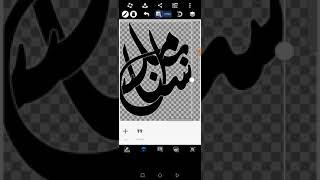 طريقه تصميم مخطوطه PixelLab_Plus وتداخل الاحرف وتحميل الاستايلات وتلوين المخطوطه بلموقع photopea screenshot 3