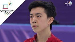 2018 Olympics Men FS Group 3 Full Version (NBCSN)