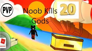 Roblox Booga Booga NOOB Kills Gods Part 1/2