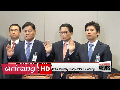 EARLY EDITION 18:00 Opposition lawmakers consider filing complaint against embattled presidential...
