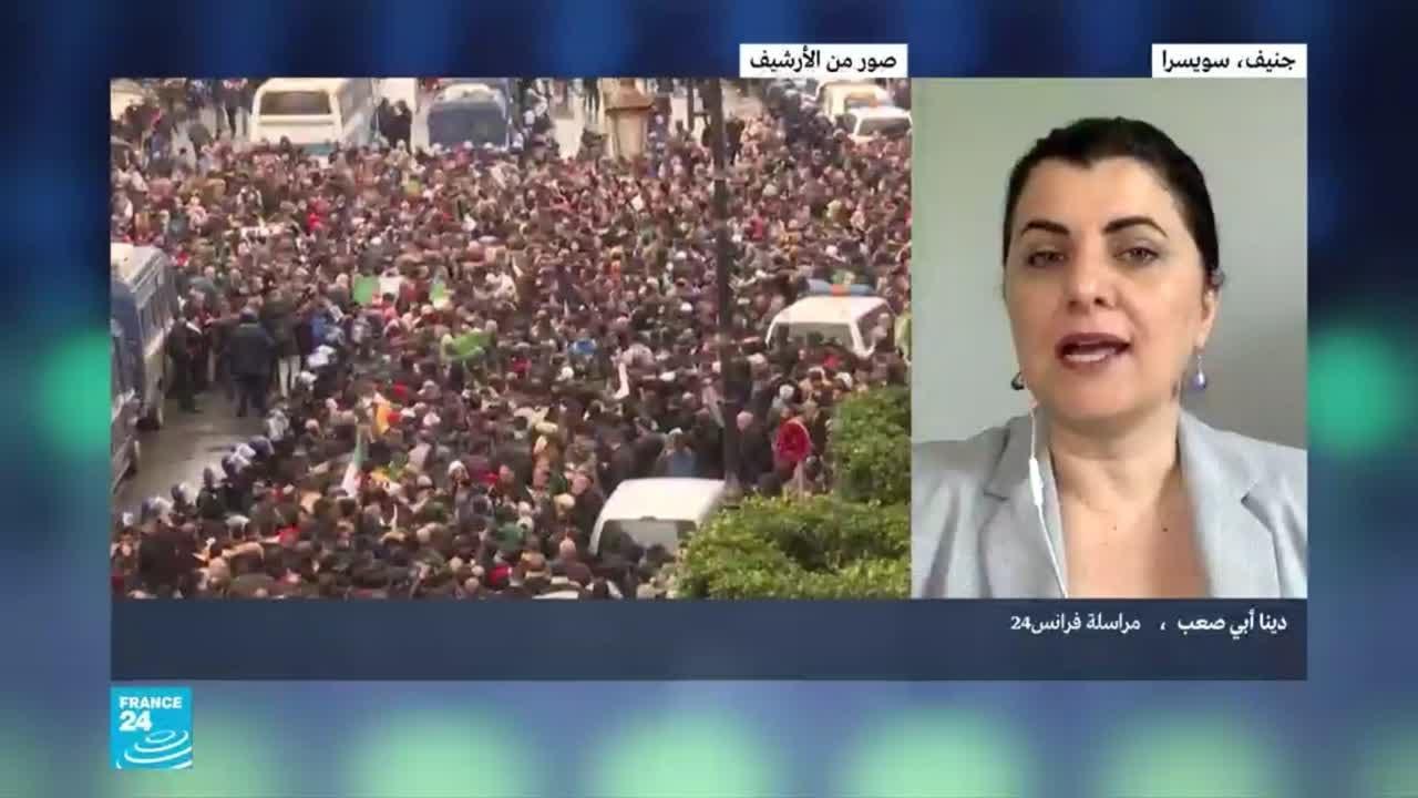 قلق أممي من استخدام القوة غير الضرورية وغير المتناسبة بحق المتظاهرين السلميين في الجزائر  - 18:59-2021 / 5 / 11