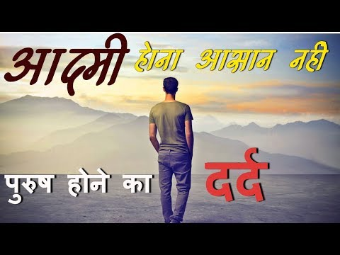 BEST EMOTIONAL HEART TOUCHING QUOTES LINES SHAYARI INSPIRATIONAL VIDEO IN HINDI BY MANN KI AWAAZ