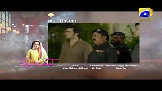 Kaif-e-Baharan - Episode 14 Teaser | HAR PAL GEO