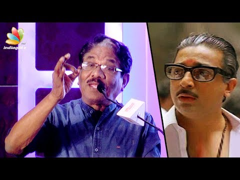 I felt ashamed of myself after seeing Mani Ratnam's Nayagan : Bharathiraj Speech | Mercury
