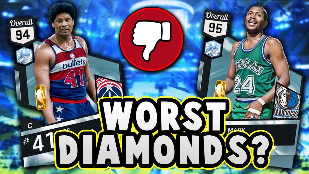 DIAMOND EVENTS MARK AGUIRRE AND WES UNSELD STATS THE WORST