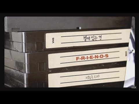 [1 HOUR] BTOB(비투비)   'Friend'