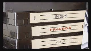 [1 HOUR] BTOB(비투비) _ 'Friend'