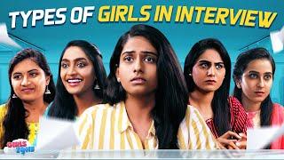 Types Of Girls In Interview | Girls Zone | Blacksheep