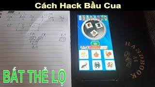 Hack Bầu Cua + Dạy Cách Chơi Game Bầu Cua Hack Mà Không Ai Biết