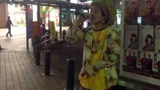 亀有でfishmansを歌っている人がいたので撮影しました。 歌っているのは...