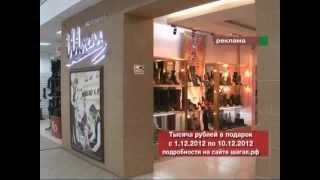 Коллекция обуви зима 2012-2013: отенки и модели