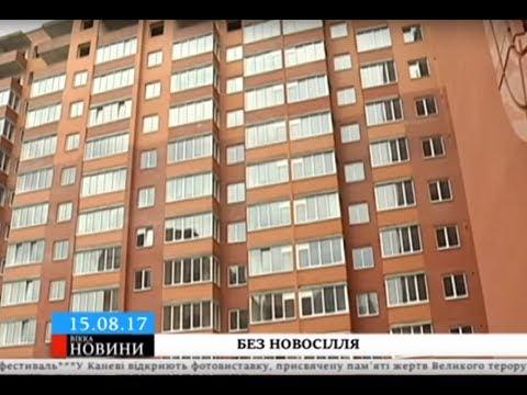 ТРК ВіККА: Понад 250 власників квартир у Черкасах стали заручниками чиновницького конфлікту