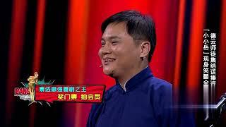 高峰现场教岳云鹏说日语,太有才了,这段没人能忍住10秒不笑!!