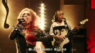 SCANDAL & 寺田恵子 限界LOVERS BOK