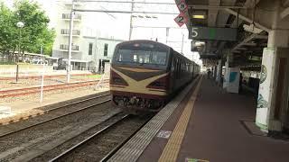 (4K) JR東日本 リゾートみのり