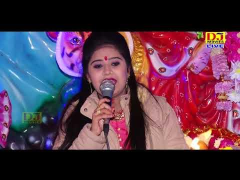 माँ ओ माँ  बहुत सूंदर भजन || Manisha Rawat || Sondh Jagran 2017 || DJ Movies Bhakti