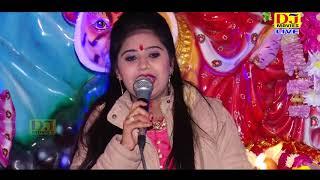 माँ ओ माँ  बहुत सूंदर भजन    Manisha Rawat    Sondh Jagran 2017    DJ Movies Bhakti