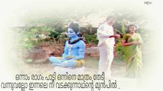 Malayalam Whatsapp Status    Onnam Ragam Padi    Mohanlal