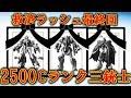 【エクバ2】僕たち25Cランク三銃士です!【EXVS2】【アルトロンガンダム】【クロスボ…