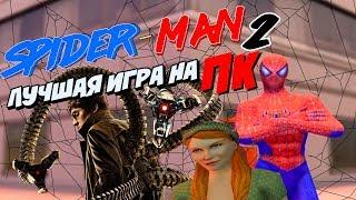 SPIDER-MAN 2 И ЛУЧШАЯ ИГРА НА ПК!!!