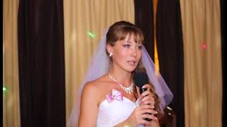 Стих мужу на свадьбе