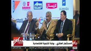 العقارات اليوم | هشام طلعت مصطفى: هناك مشاكل هيكلية في الاقتصاد المصري