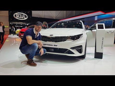 Kia Optima 2019 Geneva Motorshow