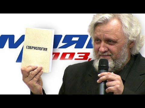 Штурманская книжка - shturman-