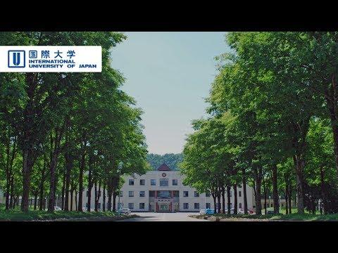 国際大学 International University of Japan (IUJ) : Where the World Gathers