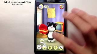 NOOOGAMES [iOS & Android] #47 'Перри'