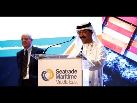 Seatrade Maritime Middle East 2018 (Official Video)