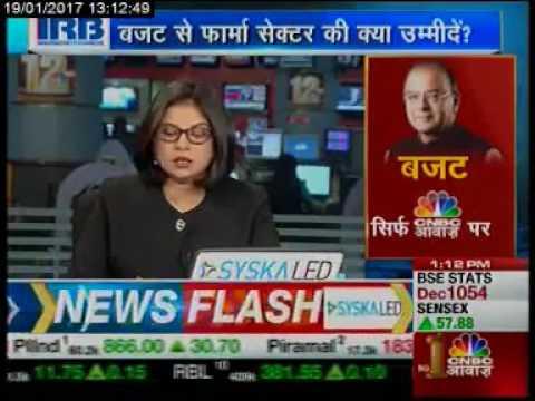 CNBC Awaaz Interview -- Dr Rajesh Jain, JMD at Panacea Biotec