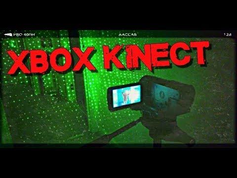 GEISTER AUF KAMERA!!!   XBOX Kinect Compilation