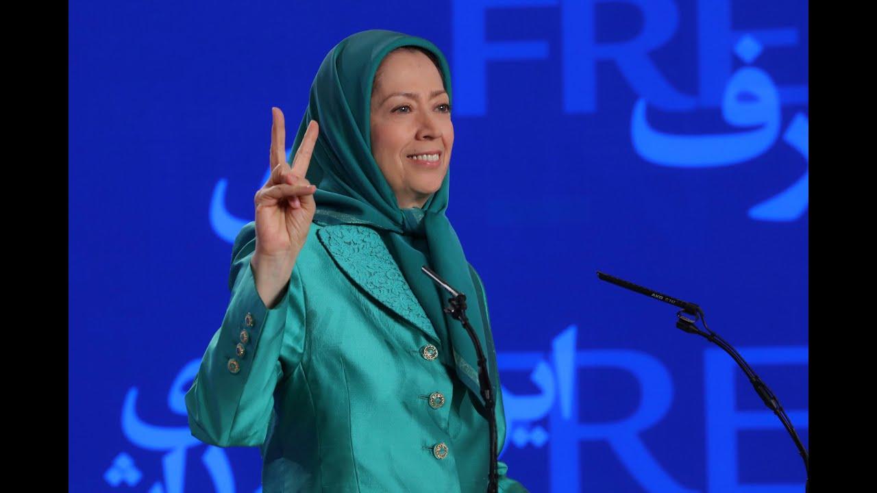 Maryam Rajavi: We will take back Iran