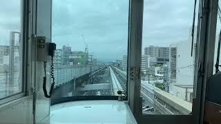 [前面展望]大阪モノレール門真市駅から大日駅~2020年6月
