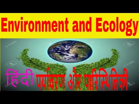 ENVIRONMENT AND ECOLOGY  and climate change QUESTION in [HINDI /ENGLISH ]