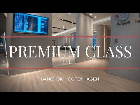 Norwegian Air Shuttle Premium Class BKK Bangkok - CPH Copenhagen 787 Dreamliner Cabin + Lounge